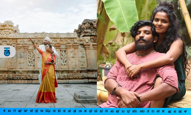 Chandana and Sunil