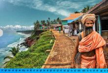 Photo of ಗೋವಾ ಬದಲಾಗಿ ಈ ಸಲ ವರಕಲ ಹೋಗಿ ಬನ್ನಿ: ಕೇರಳ ಬಚ್ಚಿಟ್ಟುಕೊಂಡಿರುವ ಸುಂದರ ಗುಟ್ಟು ವರಕಲ