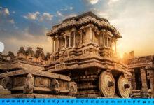 Photo of ಭಾರತದಲ್ಲಿ ನೀವು ನೋಡಬಹುದಾದ 19 ಪಾರಂಪರಿಕ ತಾಣಗಳು: ವಿಶ್ವ ಪಾರಂಪರಿಕ ದಿನ ವಿಶೇಷ