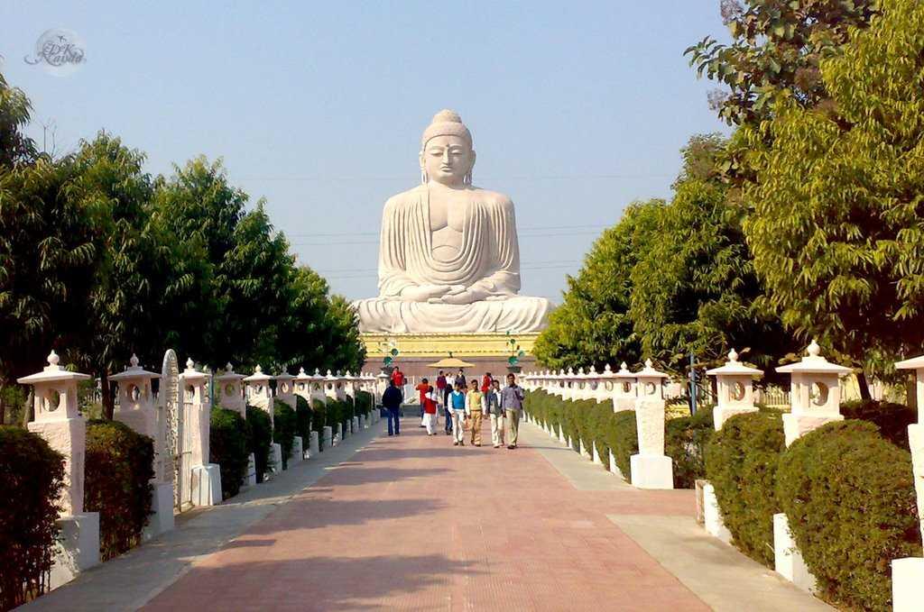 Bodh Gaya Bihar World Heritage day