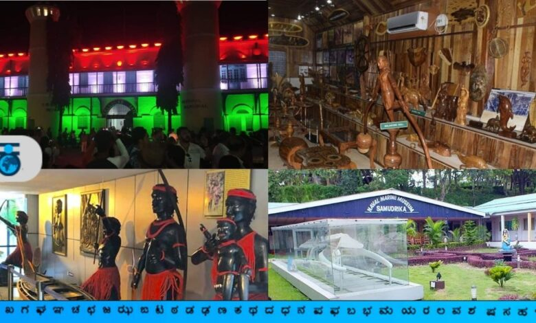 Andaman's famous places and museums