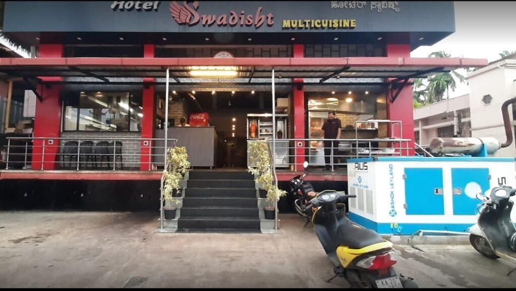 Hotel Swadisht Udupi's Famous Food Spots Foodies Covid-19 Lockdown