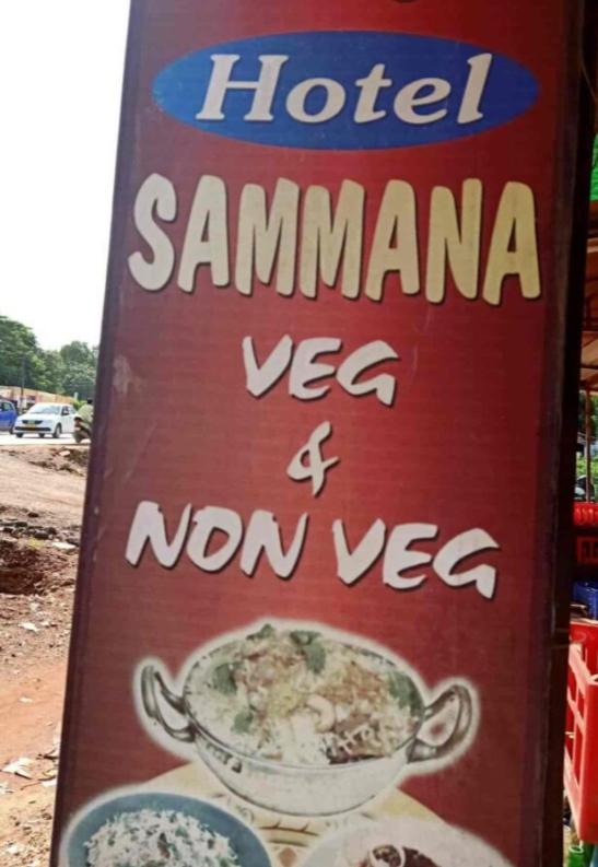 Hotel Sammana Udupi's Famous Food Spots Foodies Covid-19 Lockdown