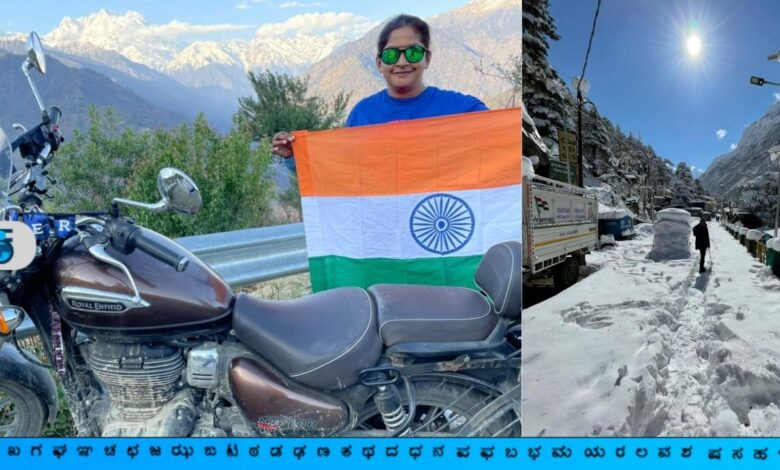 Motorcycle Day, Archana's Expedition journey