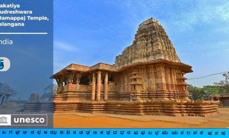 Kakatiya Rudreswara Temple, Telangana