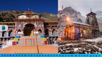Char Dham, Uttarakhand