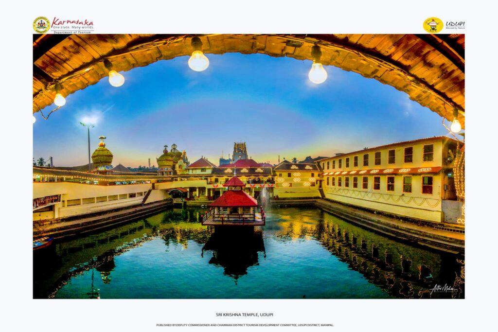 Udupi Krishna Mata Astro Mohan Photo Journalist Photography Travelling