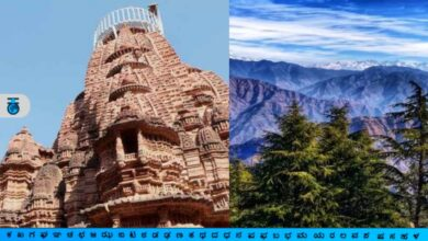 Small town destinations in India