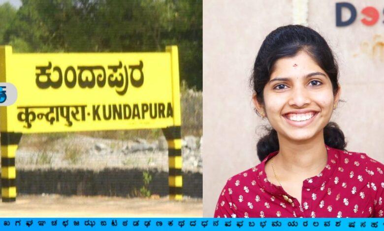 kundapura kannada day special