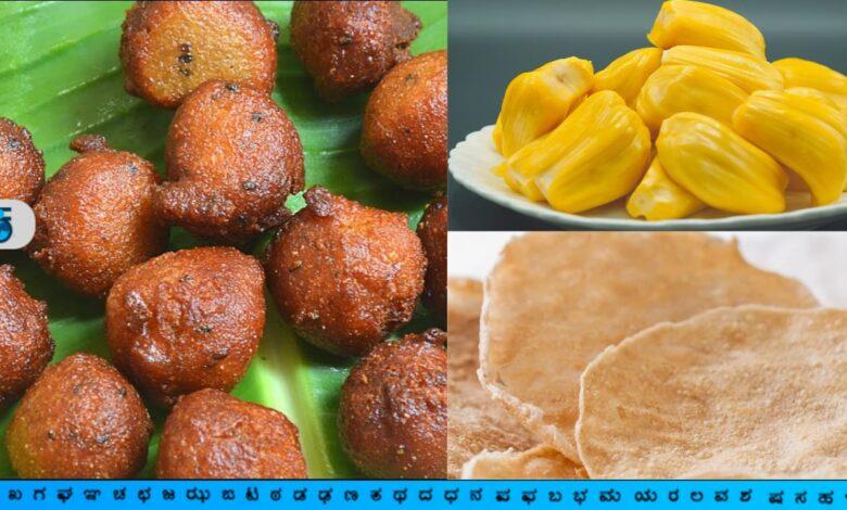 Jackfruit dishes
