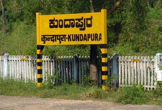 Atiamavasye Kundapura Kannada Day Coastal Karanataka Udupi District
